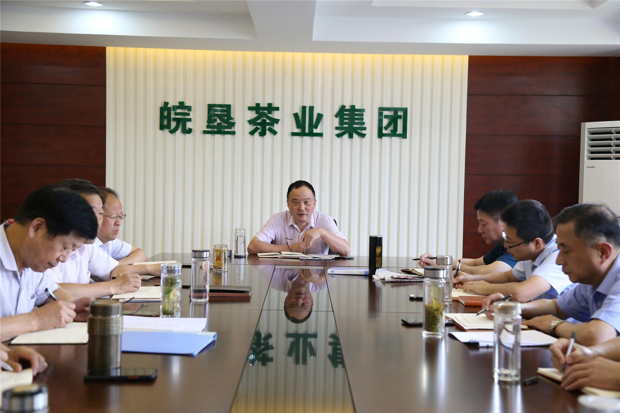 茶业集团专题学习习大大总书记在庆祝中国共产党成立100周年大会上的重要讲话精神