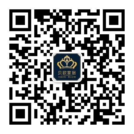 微信图片_20181226183250