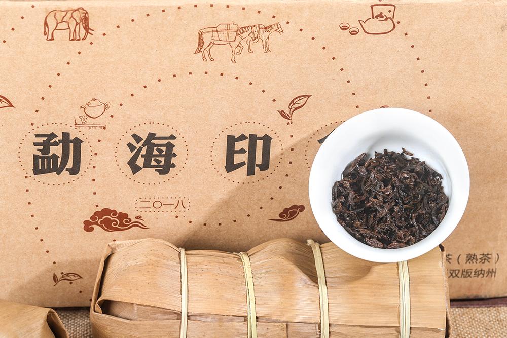 润元昌2018勐海印象沱茶好喝吗