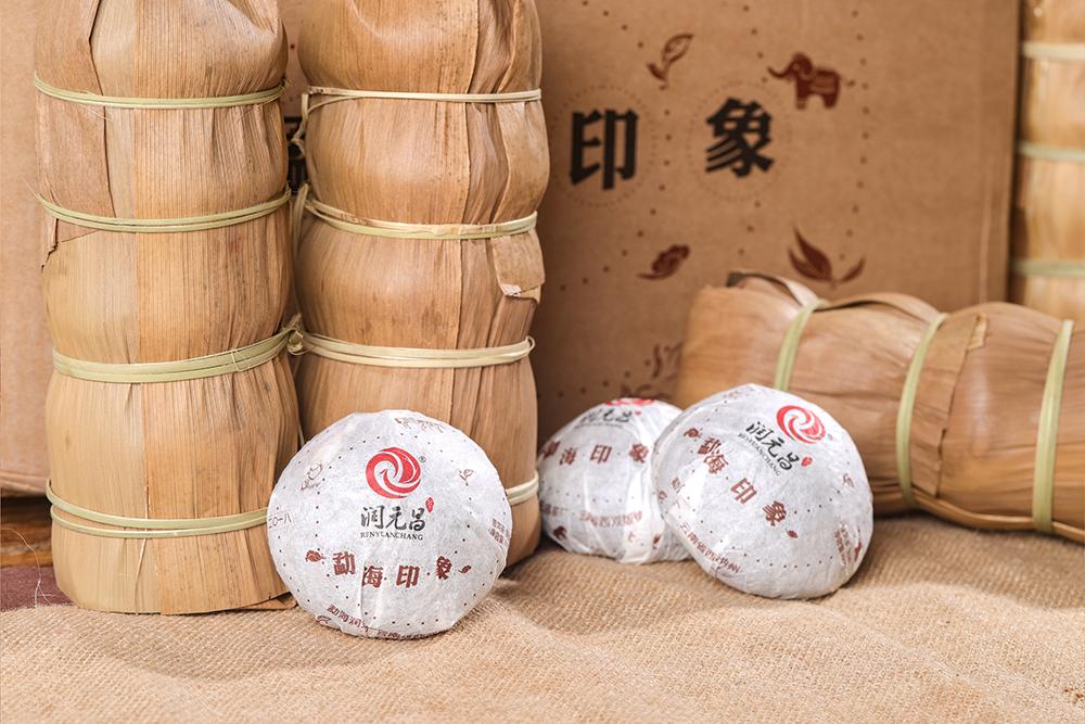 润元昌勐海印象沱茶价格