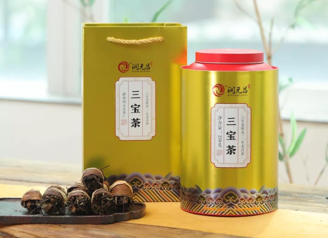 三宝茶是什么茶