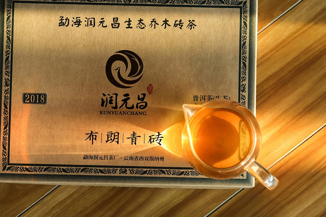 什么年份普洱茶最好喝