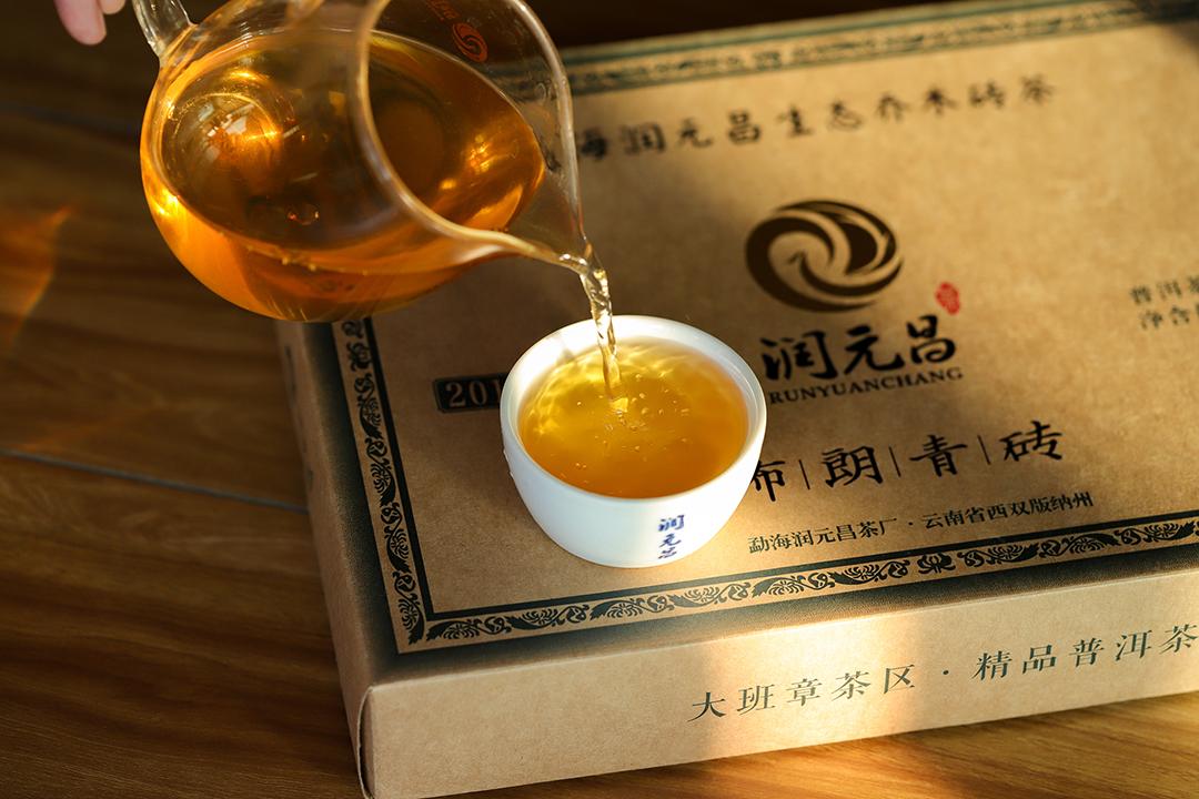 润元昌布朗青砖茶汤口感