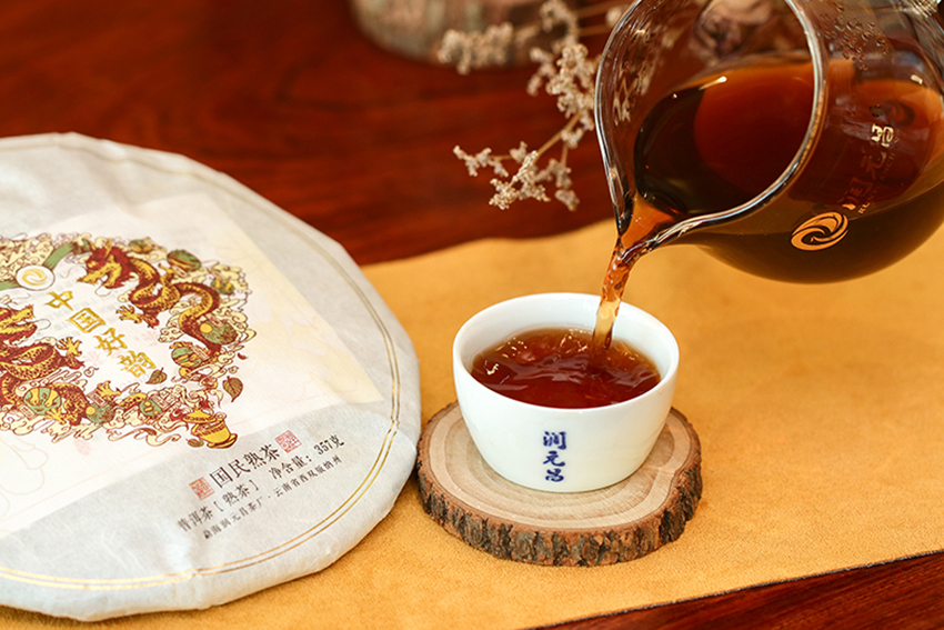 润元昌中国好韵普洱熟茶价格多少钱