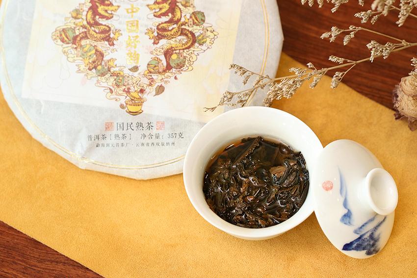 润元昌中国好韵熟茶好喝吗