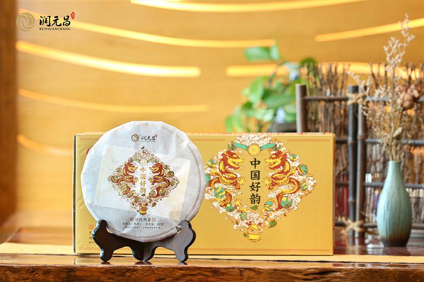 中国好韵熟茶包装价格