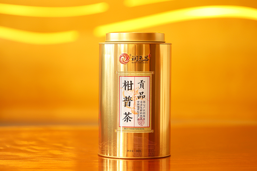 润元昌2019年贡品柑普茶-IMG_1592
