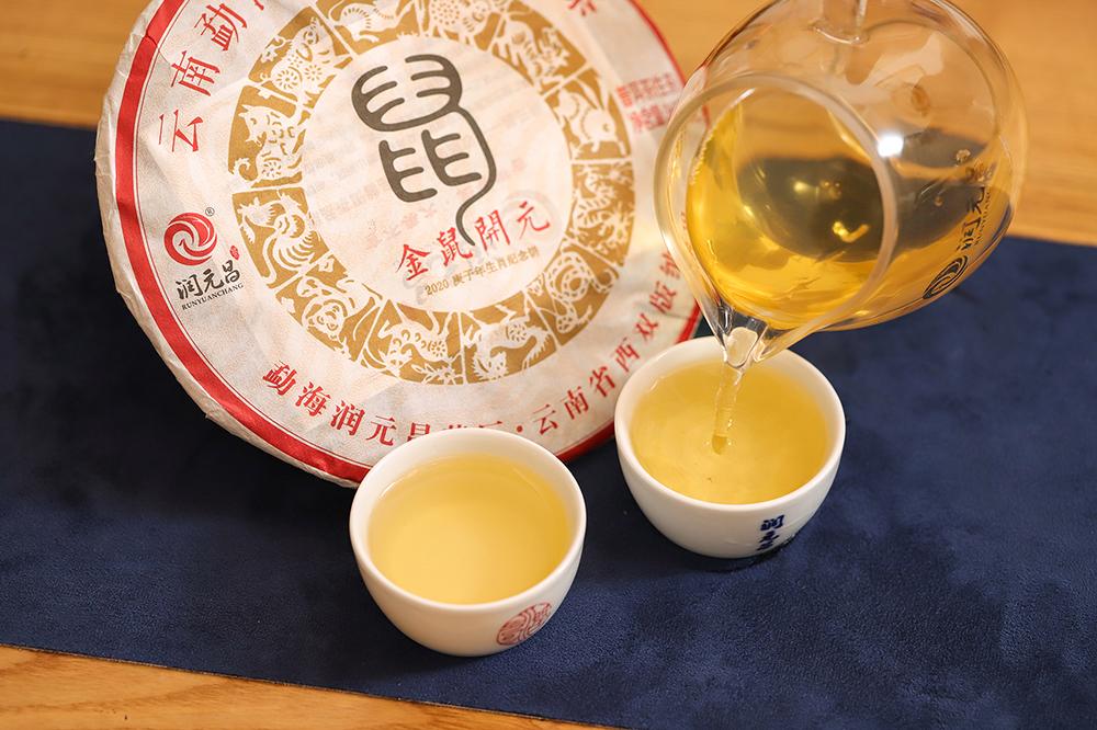 喝普洱茶的好处和禁忌