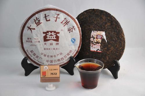 大益7572普洱茶价格表