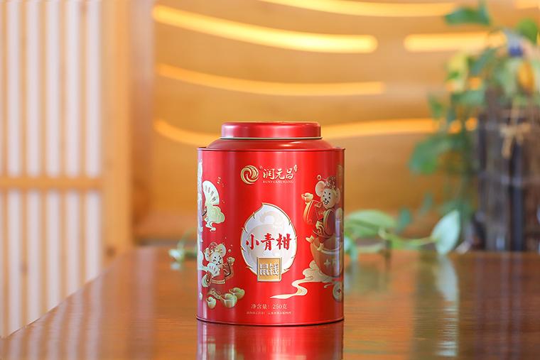 润元昌2020年鼠钱小青柑-生肖纪念款-IMG_6610