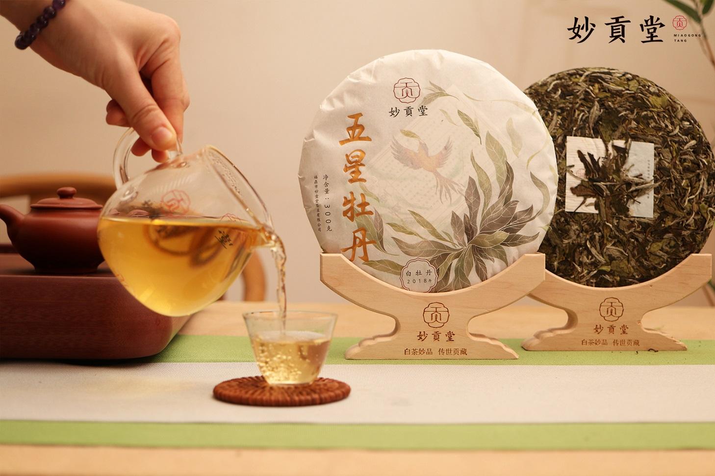 孕妇喝白茶的注意事项