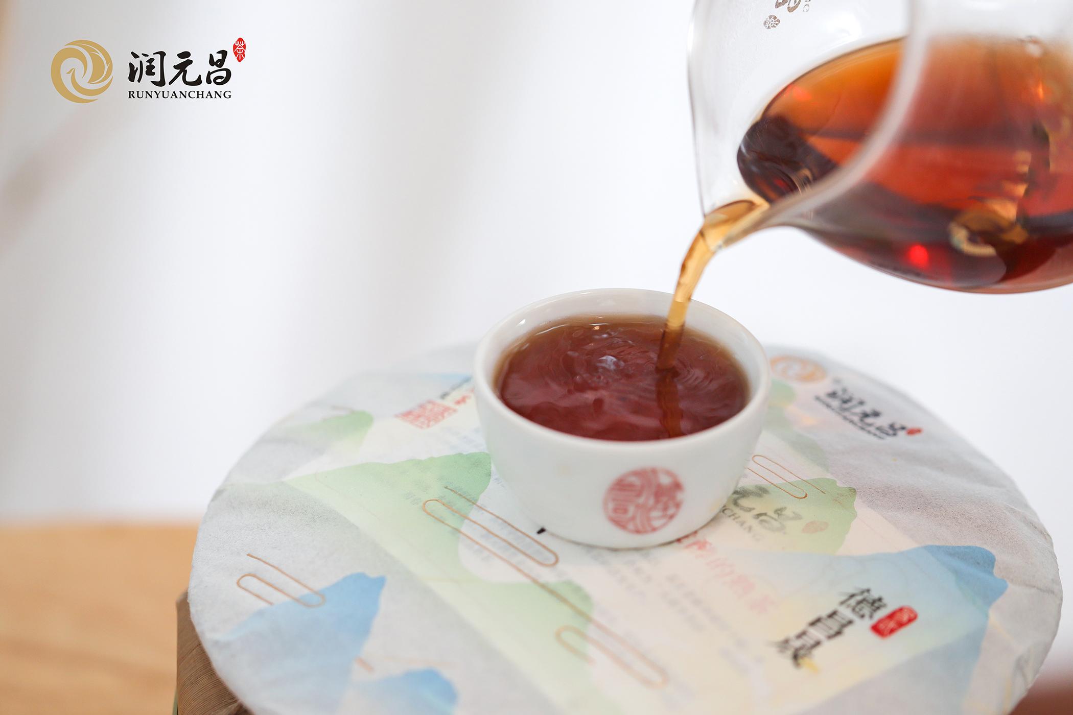 普洱茶加盟店-润元昌