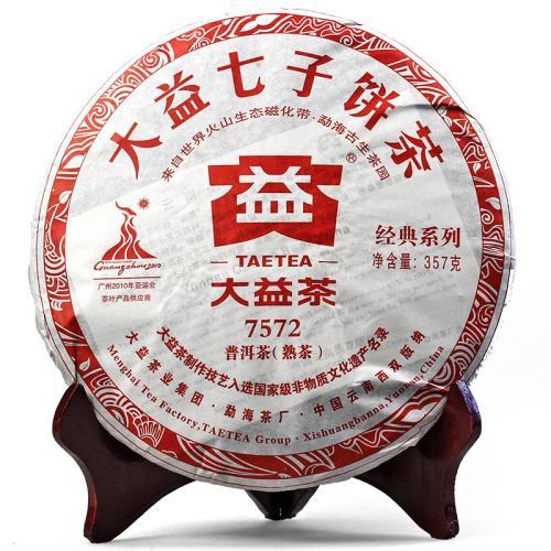 芳村大益普洱茶最新价格