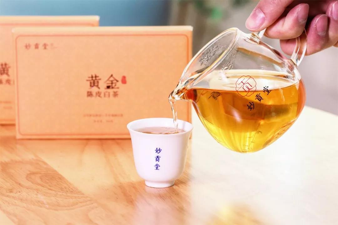 喝陈皮白茶的好处