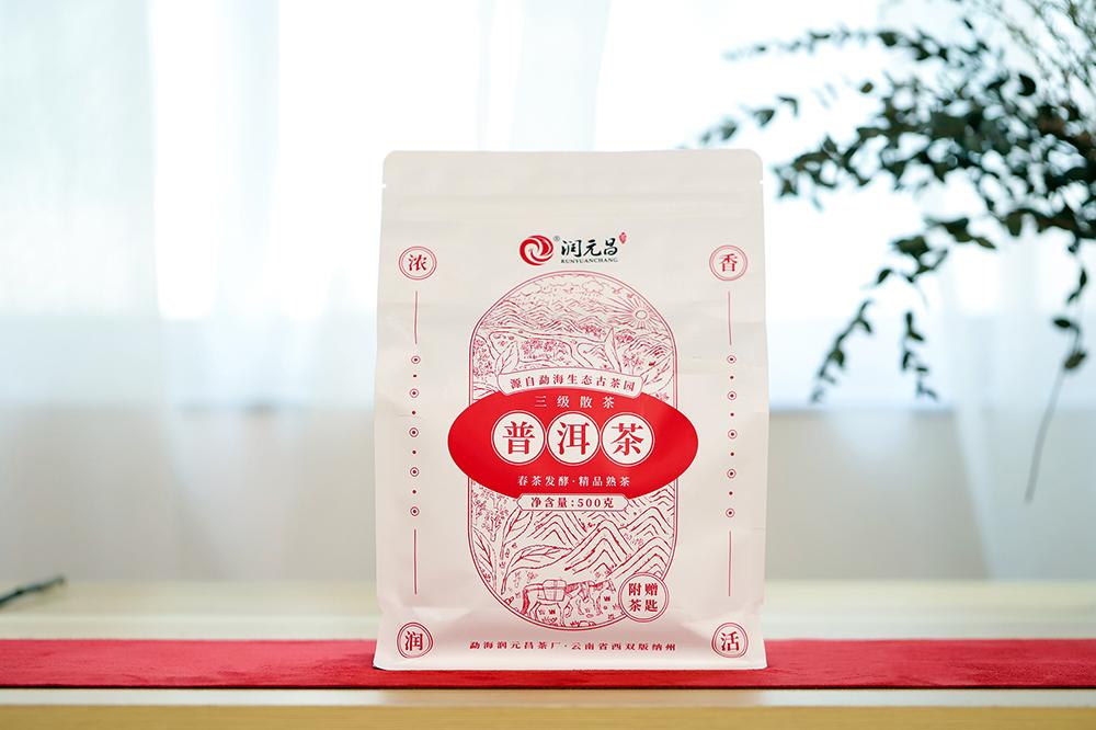 润元昌三级散茶