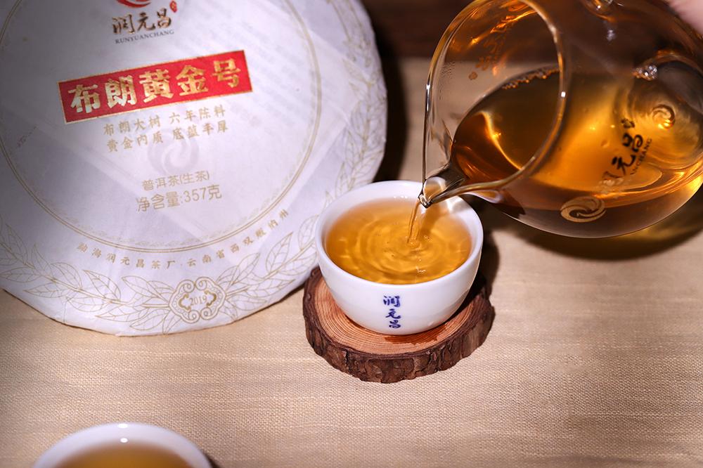 布朗黄金号饼茶生茶-IMG_9962