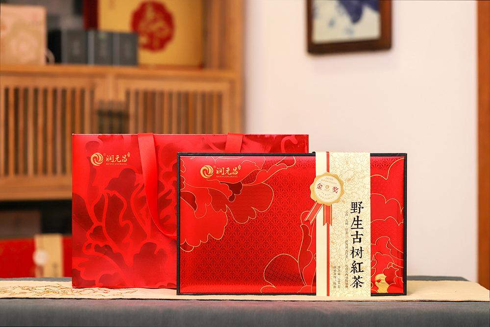 野生古树红茶-IMG_2182