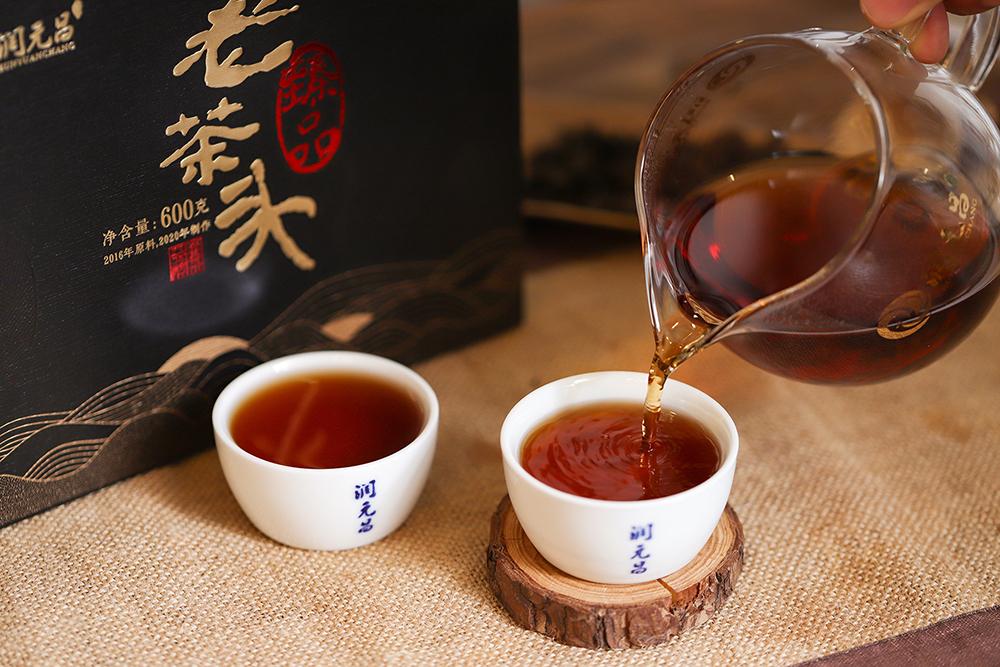 臻品老茶头-IMG_4768