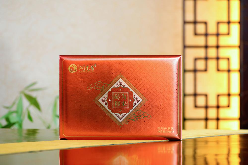 润元昌砖为你来熟茶砖-0X0A0059