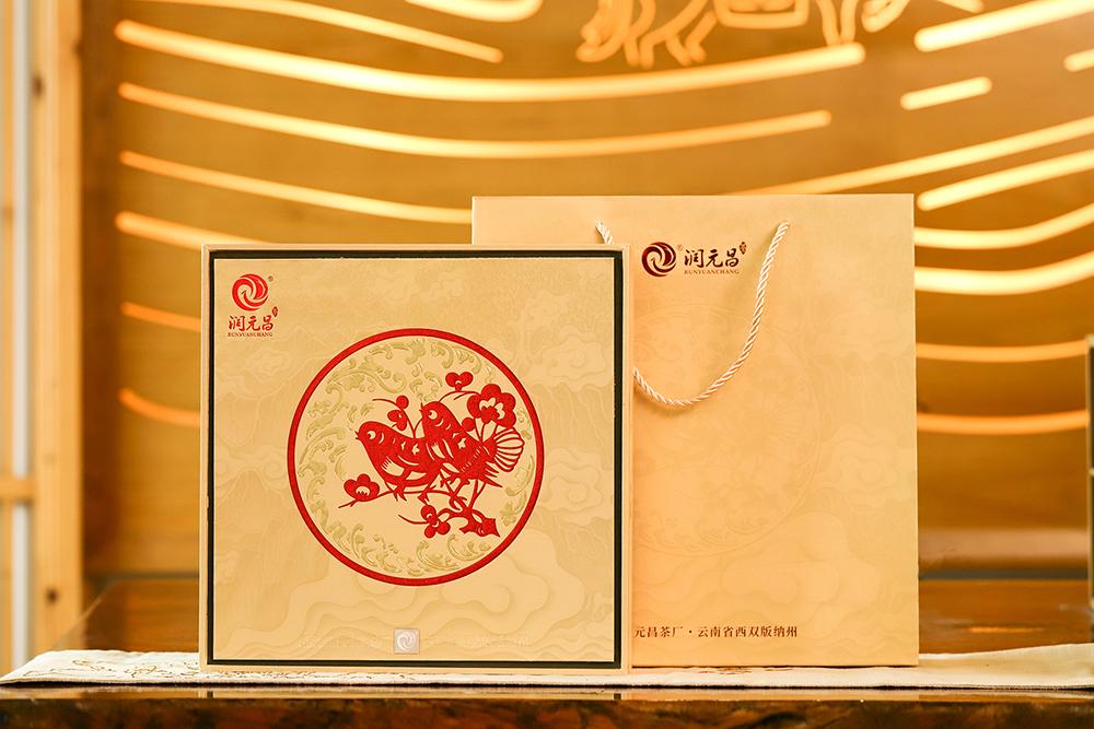 润元昌牛年生肖耕春熟茶-IMG_0109