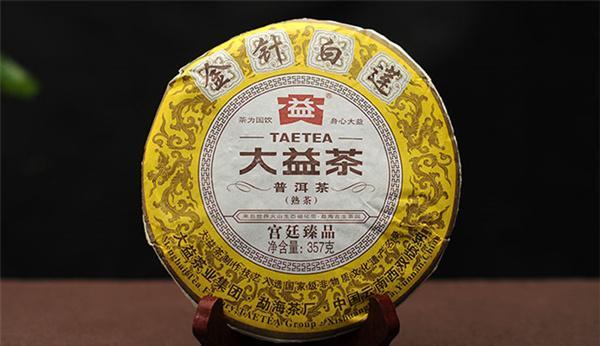 大益金针白莲普洱茶价格