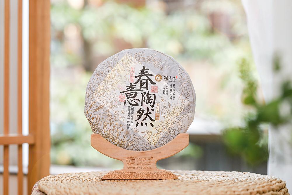 润元昌春意陶然-IMG_9676