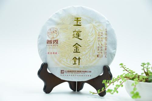普秀玉莲金针普洱茶价格
