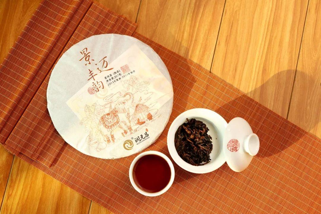 名山纯料熟茶