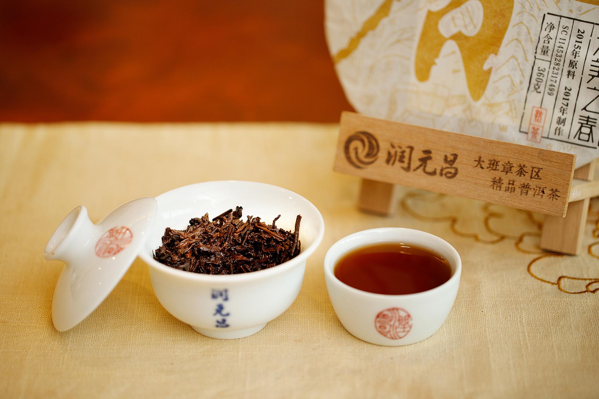 润元昌大美之春普洱茶