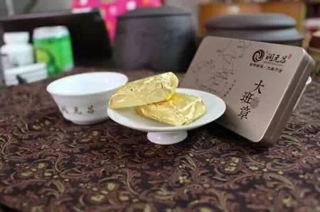 润元昌普洱茶大班章一号2