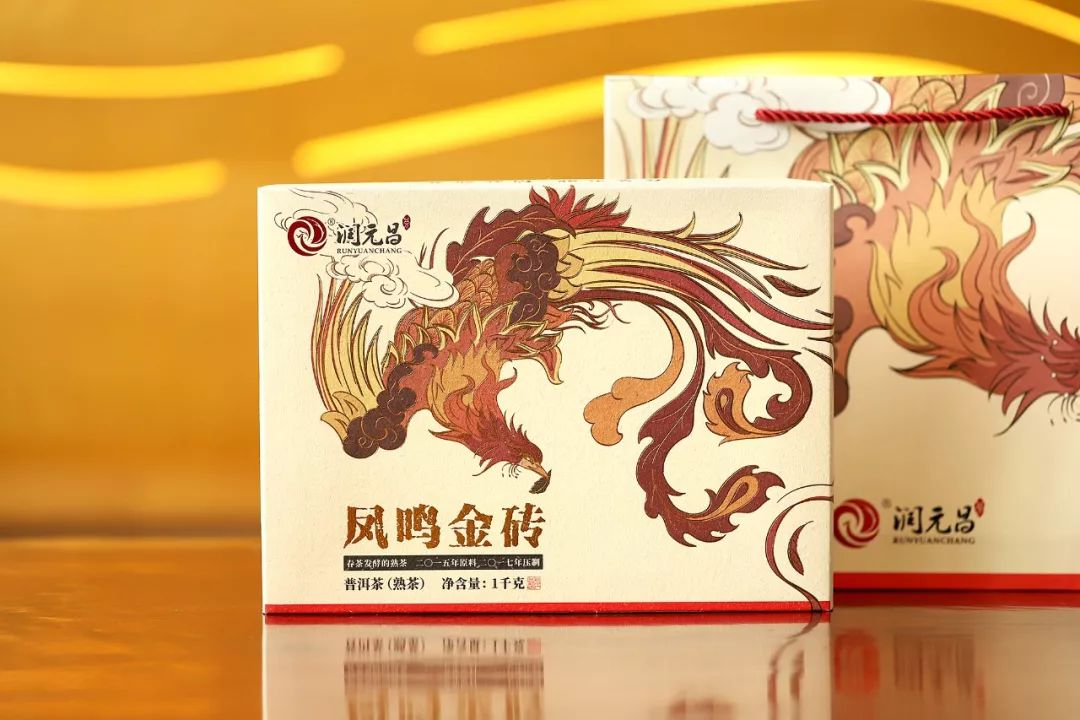 润元昌女儿共凤鸣金砖普洱茶-1