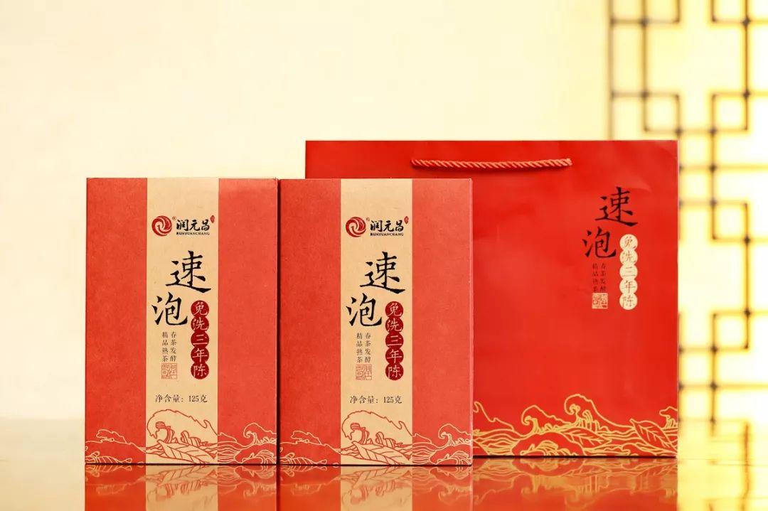润元昌速泡三年陈普洱茶-2