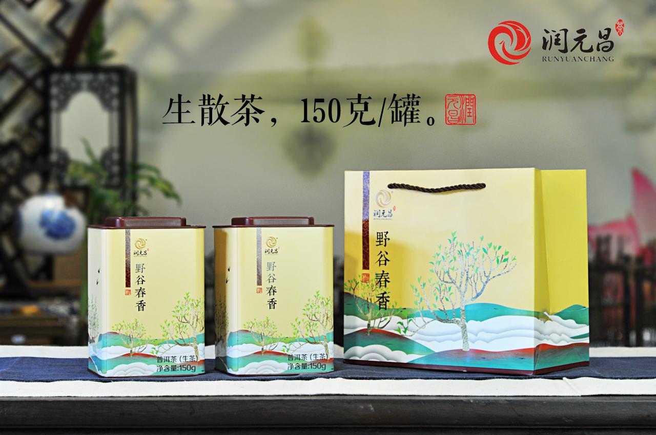 润元昌普洱茶野谷春香礼品茶