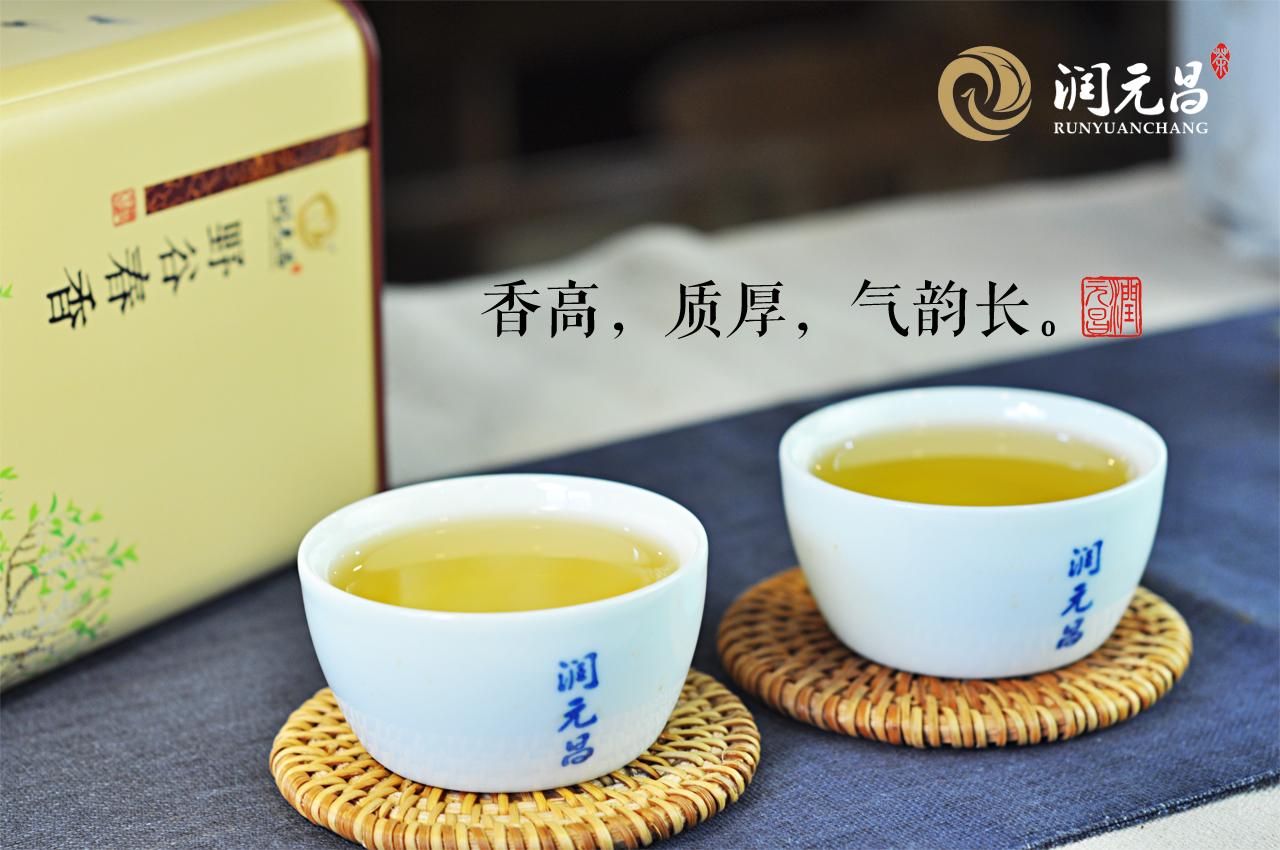 润元昌普洱茶野谷春香茶汤