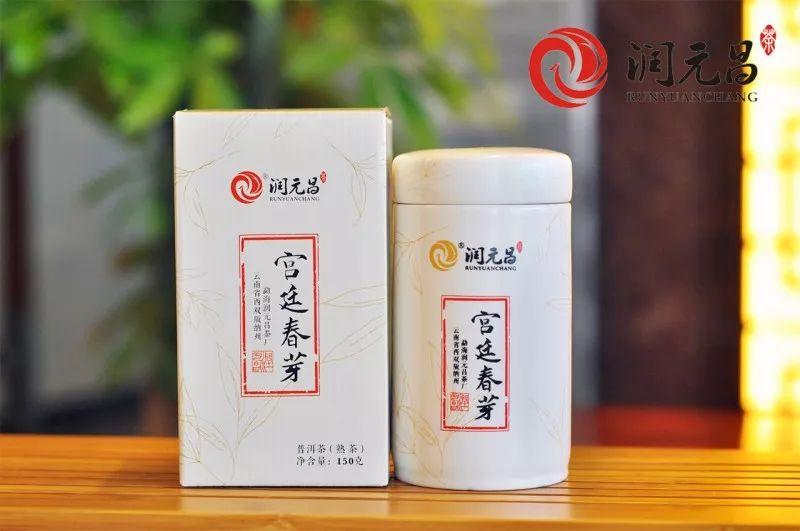 润元昌普洱熟茶-1