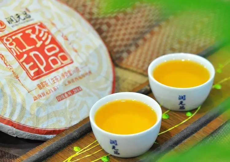 润元昌印级系列2012-2014年珍品红印青饼
