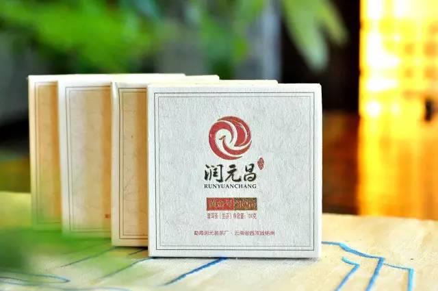 润元昌2011-2016年黄金号青砖普洱生茶金字系列