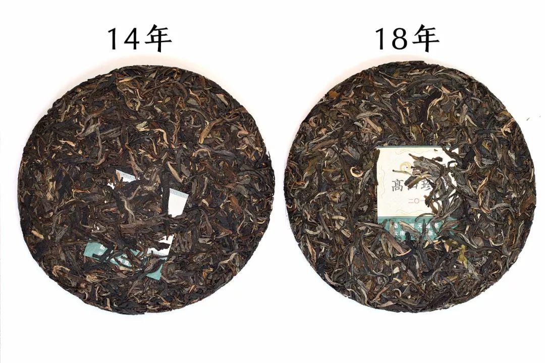 润元昌高山之上普洱茶-2