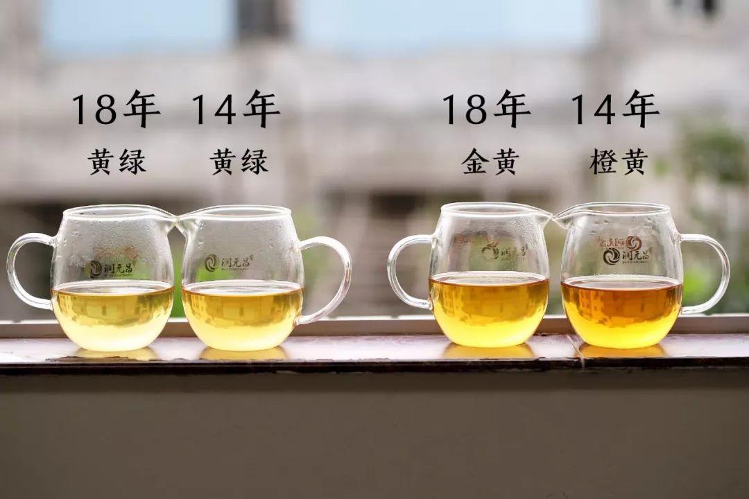 润元昌高山之上普洱茶-3