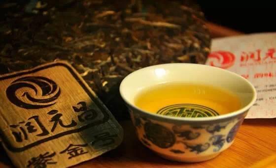 润元昌2012紫金号青饼普洱生茶金字系列