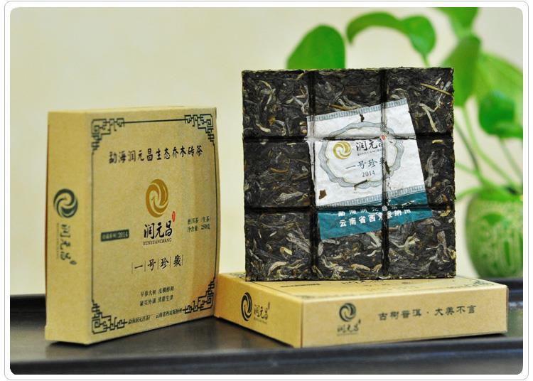 润元昌2012年一号珍藏青砖普洱生茶珍藏系列