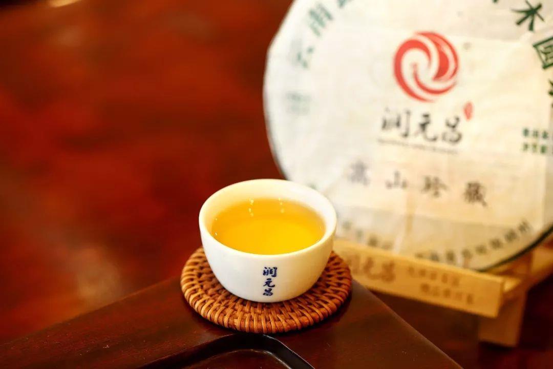 润元昌2018高山珍藏普洱生茶珍藏系列