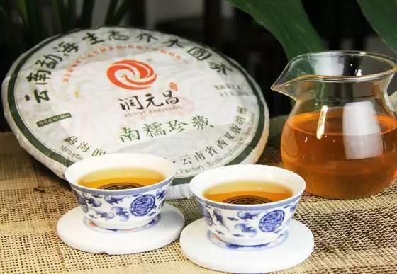 润元昌2013南糯珍藏青饼普洱生茶珍藏系列