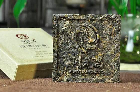 润元昌2013陈韵珍藏青砖普洱生茶珍藏系列
