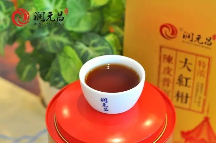 润元昌大红柑柑普茶-5