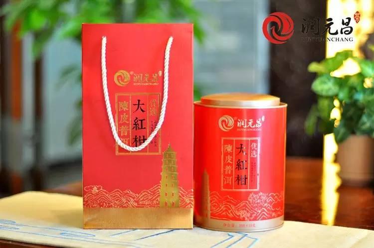 润元昌柑普茶优选大红柑陈皮普洱300克装7