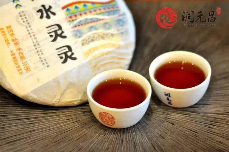 润元昌普洱茶民族系列-3