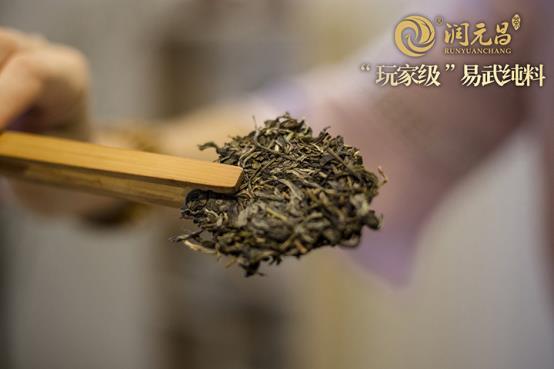 润元昌2016年同庆河青饼普洱生茶名山纯料生系列