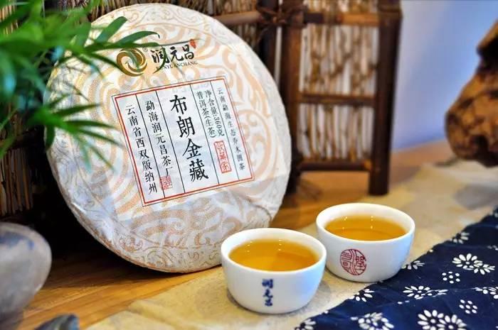 润元昌普洱茶布朗金藏开汤茶汤