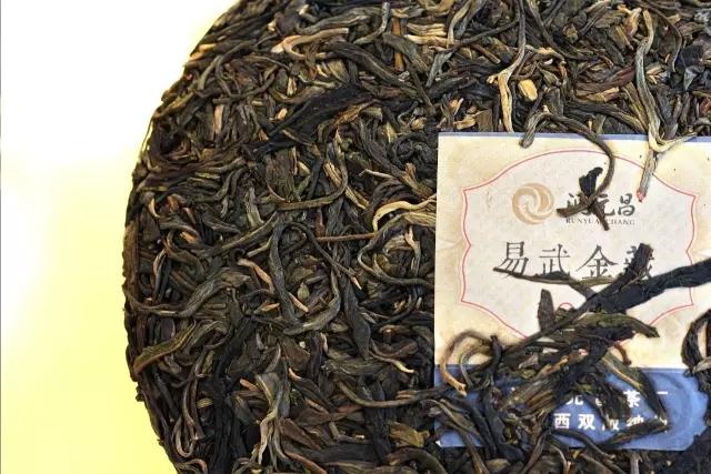 值得收藏的易武生茶.webp